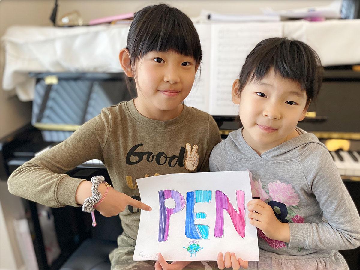 Pen Education Centre Online Learning Program