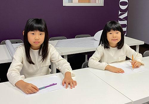 Pen Education Centre After School Program